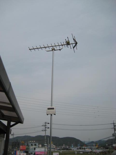 地デジアンテナ UHF+ブースター