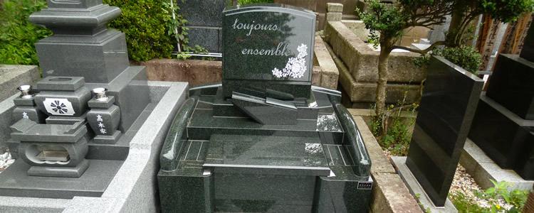お墓のデザイン・設計
