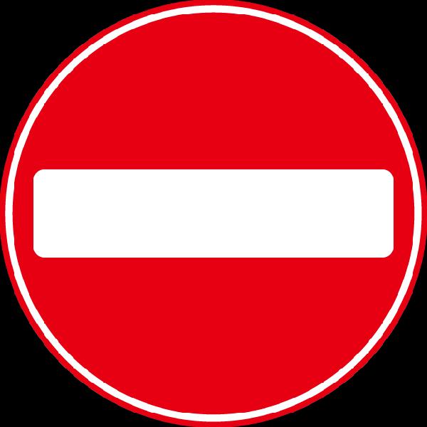車両交通規制