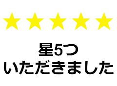 moriyamaさんのお声